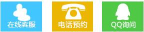 贵州白癜风皮肤病医院在线咨询